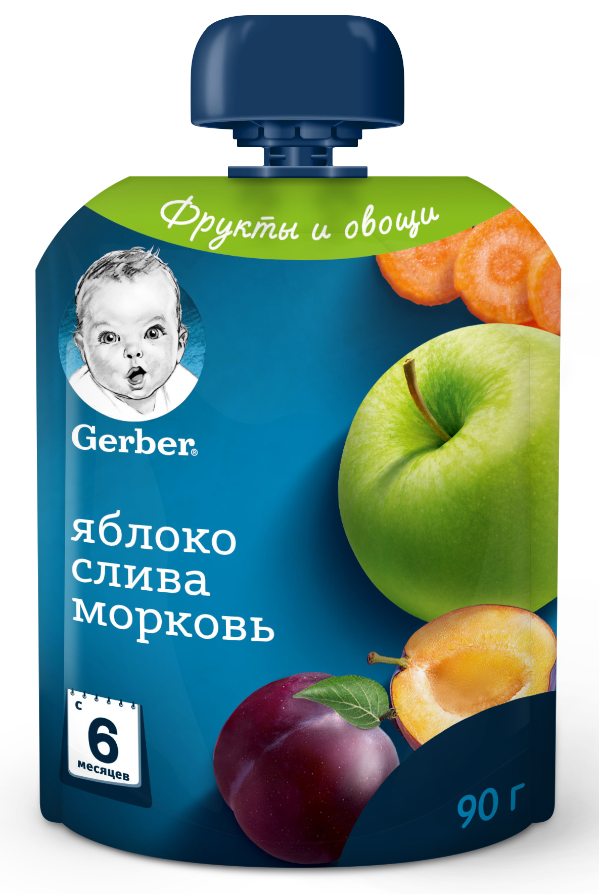 004_3D_Gerber_pouch_90g_Apple_Plum_Carrot_v7