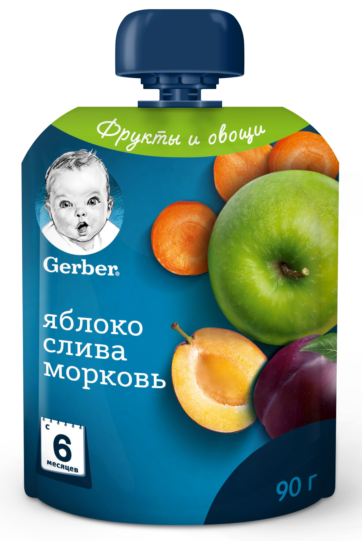 004_3D_Gerber_pouch_90g_Apple_Plum_Carrot_v8
