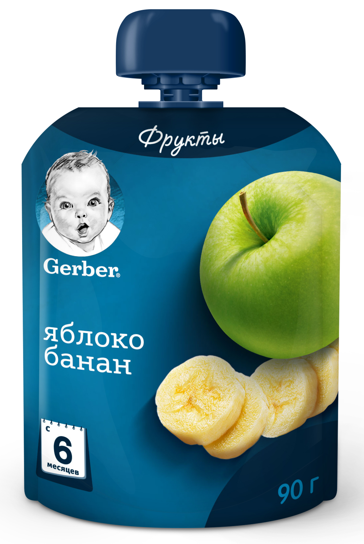 004_3D_Gerber_pouch_90g_Apple_banana_v7