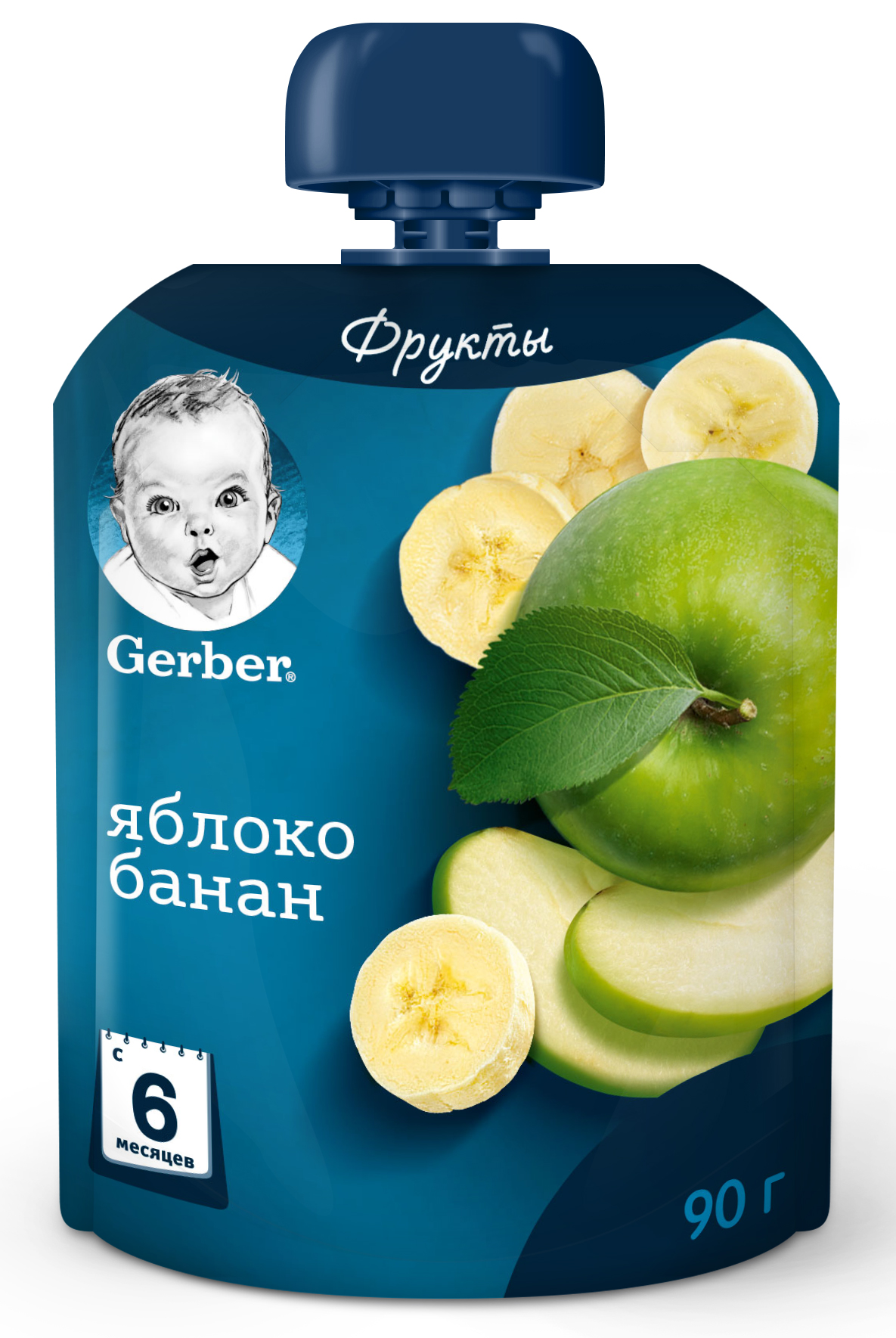 004_3D_Gerber_pouch_90g_Apple_banana_v8
