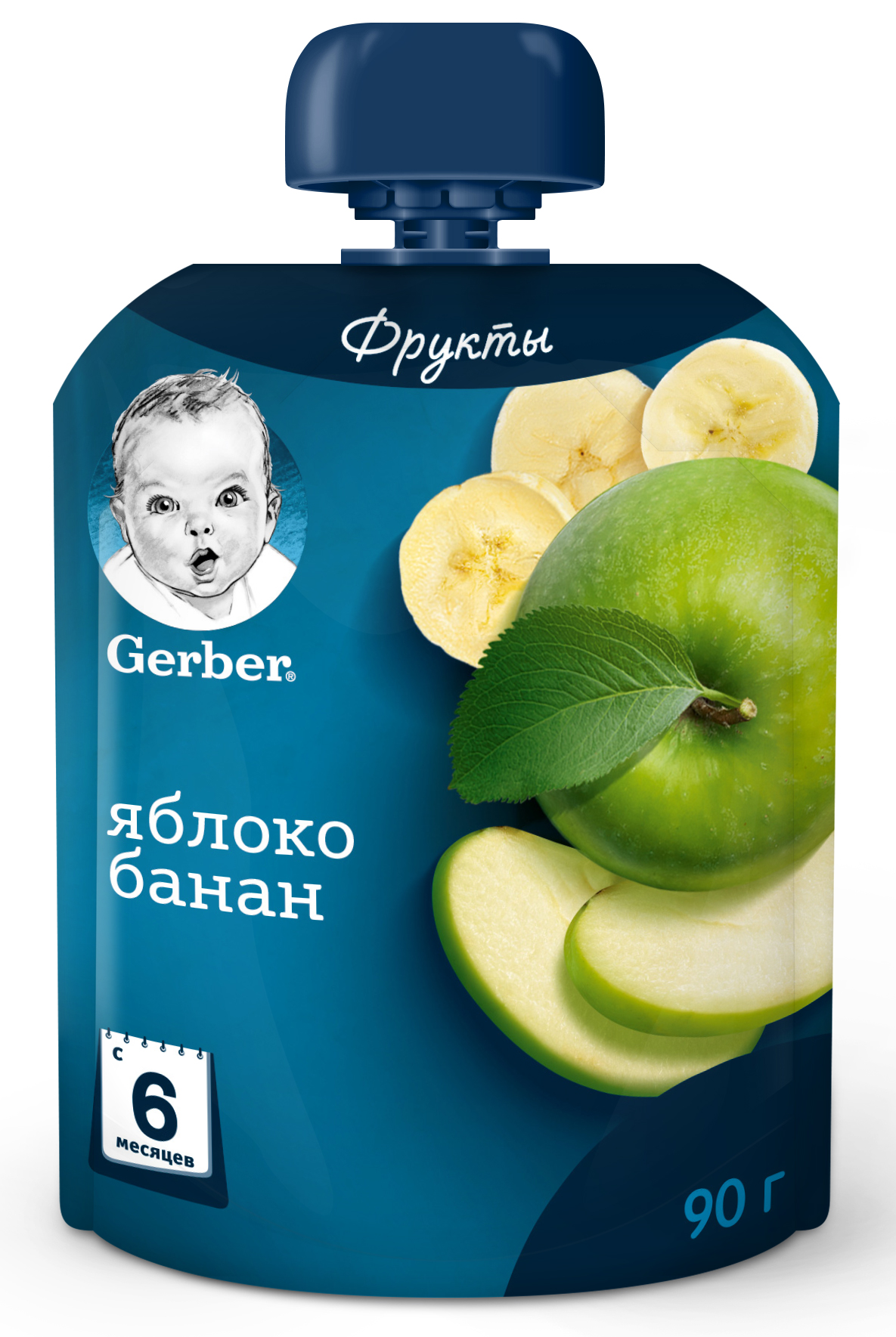 004_3D_Gerber_pouch_90g_Apple_banana_v9