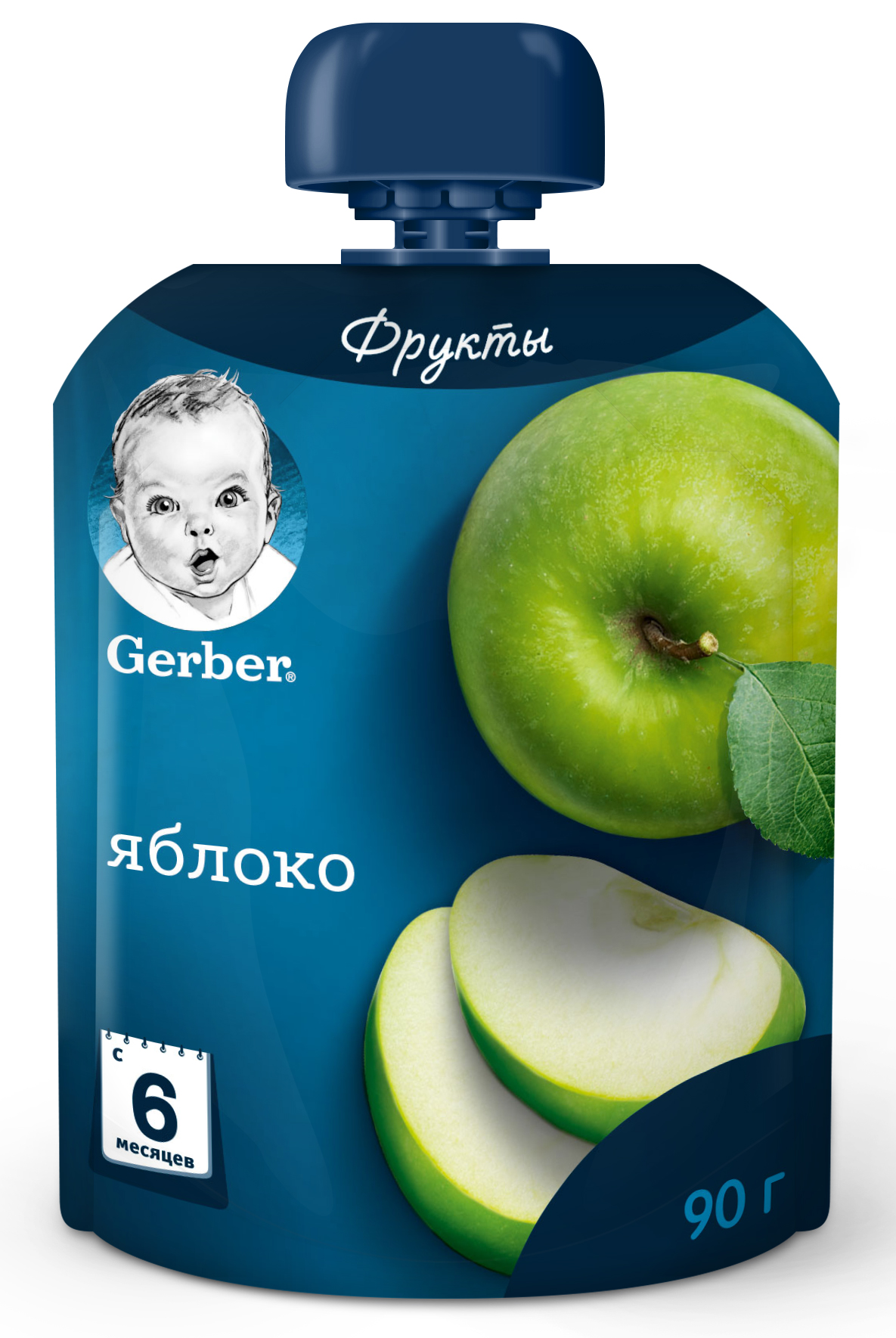 004_3D_Gerber_pouch_90g_apple_v10
