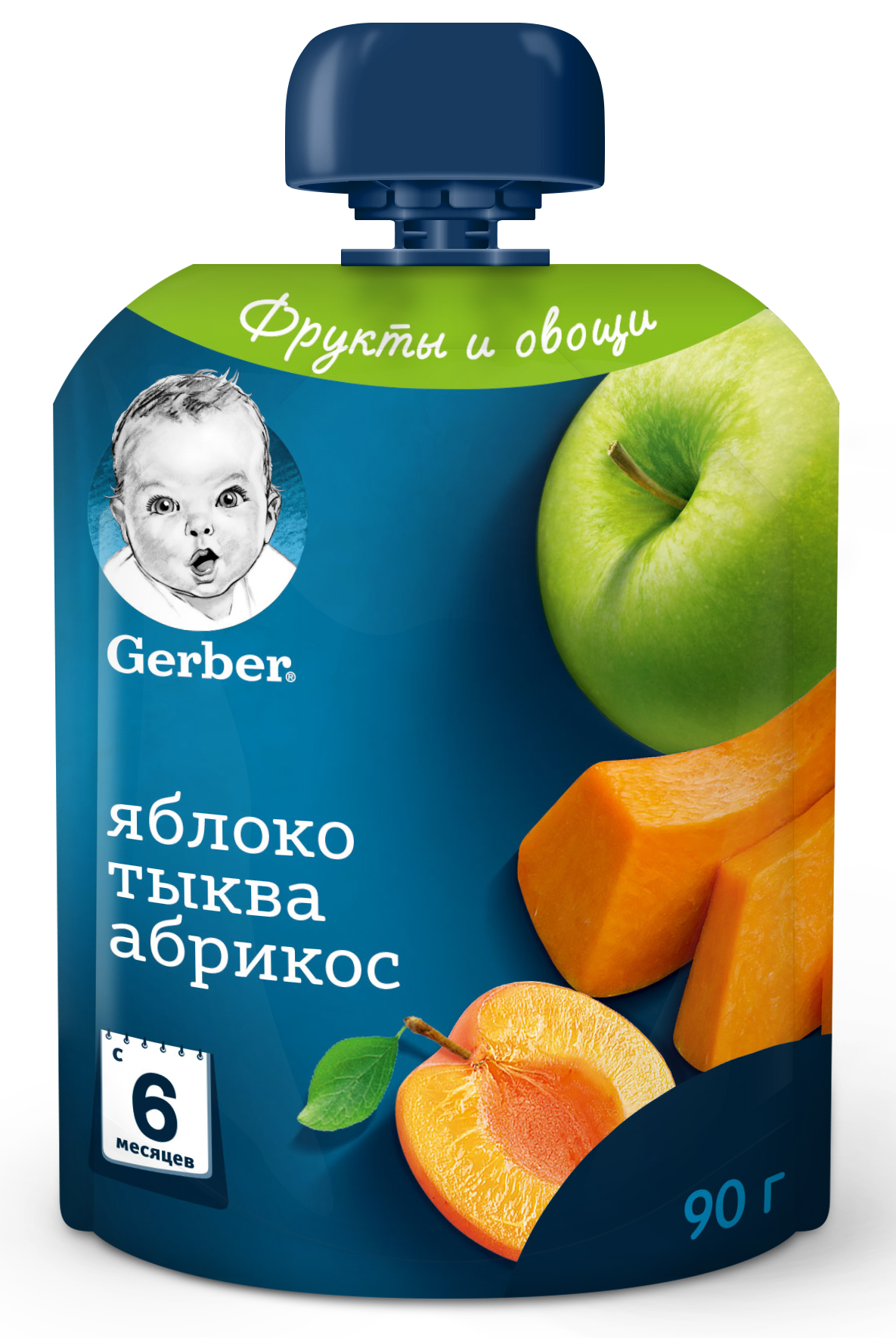 004_Gerber_all_pouch_90g_Apple_Squash_Apricot_v1_mockup