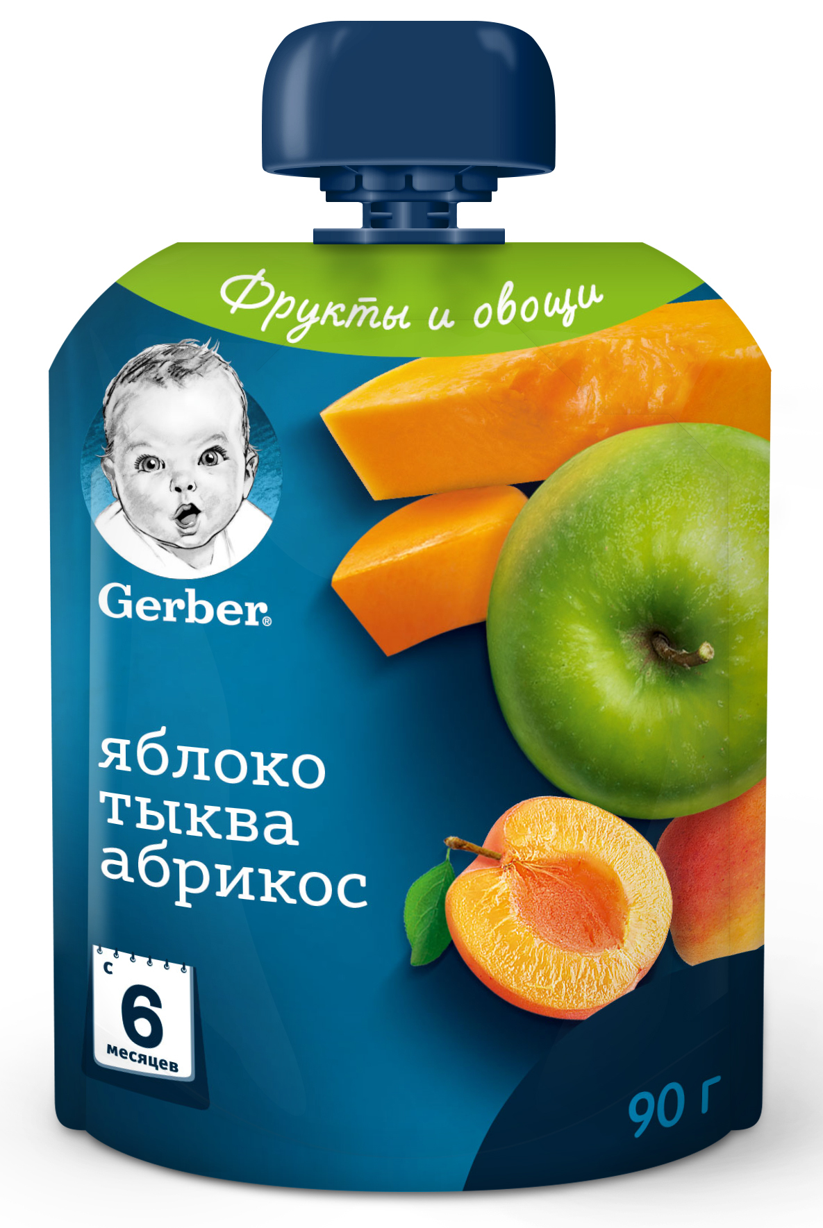 004_Gerber_all_pouch_90g_Apple_Squash_Apricot_v6_mockup
